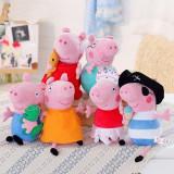 Cumpara ieftin Set 6 jucarii de plus Peppa Pig, 20 cm, Oem