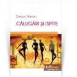 Calugari si ispite - Damian Stanoiu