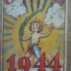 Calendarul Universul Copiilor 1944