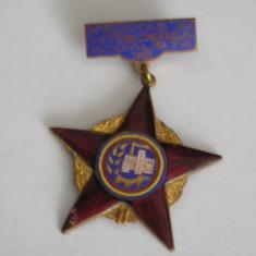 BIC - 71 - COMUNISTA - INSCRIPTIA FRUNTAS IN INTRECEREA SOCIALISTA - ANUL 1965