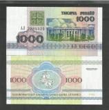 BELARUS   1000  1.000  RUBLE  1992  UNC  [1]   P - 11  ,  necirculata