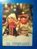 "Carte Postala - Romania ""CP112"""