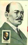 Ilustrata maxima, personalitati, sculptorul Dimitrie Paciurea
