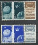 TSV* - RPR 1957 LP 444 A SATELITI ARTIFICIALI AI PAMANTULUI MNH/**, Nestampilat