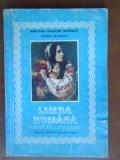 Limba romana. Lecturi literare. Manual pt clasa a8a