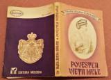 Povestea Vietii Mele Vol. I. Editura Moldova, 1990 - Maria, Regina Romaniei