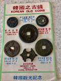 Set Monede Asia - Corea