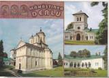 bnk cp Manastirea Dealu - Vedere - uzata