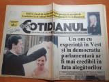Cotidianul 20 martie 1995-art casatoria dintre elena spaniei si j. de marichalar