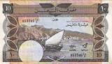 Yemen (South) 10 Dinars ND(1984) P9a circulata