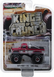 Cumpara ieftin King Kong - 1975 Ford F-250 Monster Truck Solid Pack - Kings of Crunch Series 1 1:64