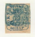 ROMANIA 1858 - CAP DE BOUR EMISIUNEA II 40 PARALE CIRCULAT AUTENTIFICAT 1