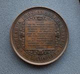 Medalie Carol I 1881 - Serbarea proclamarii regatului