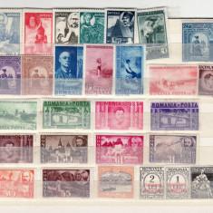 Romania   1900 - 1950     lot      timbre  nestampilate   (  A 5  )