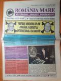 Ziarul romania mare 16 februarie 2001-125 de ani de la nasterea lui brancus