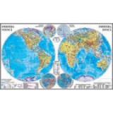 Planiglobul. Harta Emisferelor 3500x2400 mm (GHL1FG)