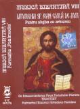 Caseta audio: Muzica bizantina - Liturghia Sf. Ioan Gura de Aur ( Electrecord ), Casete audio