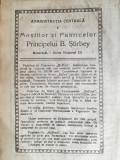 reclama Fabricile si Mosiile Principelui B. Stirbey , 1922,  16 x 23 cm, vinuri