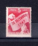 ROMANIA 1948 - UN AN DE LA PROCLAMAREA R.P.R., MNH - LP. 248