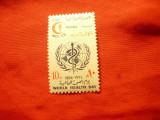 Serie Egipt 1964 Lupta contra TBC , 1 valoare, Nestampilat