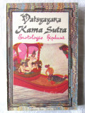 """""""KAMA SUTRA. Erotologie hindusa"""", Vatsyayana, 1991, Alta editura"""