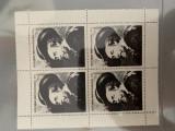Uruguay - Timbre Pictura Rubens - Nestampilate MNH, Nestampilat