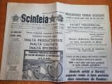 scanteia 9 decembrie 1983-articol si foto orasul targoviste