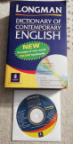 Longman Dictionary of Contemporary English + DVD