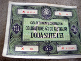 196AA- Obligatiune CEC- R.S.Romania.
