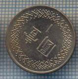 AX 1023 MONEDA- CHINA(TAIWAN) - 1 YUAN -ANUL ? -STAREA CARE SE VEDE, Europa