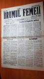 Ziarul drumul femeii 25 martie 1935-anul 1,nr. 1 al revistei