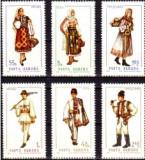 ROMANIA 1969 - COSTUME NATIONALE (II) - serie 6 timbre  LP.693  MNH**