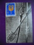 HOPCT MAXIMA 73186 FURCI DE TORS DIN HUNEDOARA-ARTA  POPULARA ROMANIA, Europa