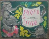 Elefanti in rochite - Mircea Sintimbreanu/ ilustratii Angi Petrescu-Tiparescu