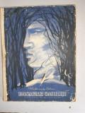 Vladimir Colin- Basmele Omului - ilustratii de Marcela Cordescu