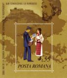 COLITA ROMANIA 2050 ANI DE LA CREAREA PRIMULUI STAT DAC, Nestampilat
