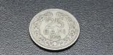 Romania 25 Bani 1952