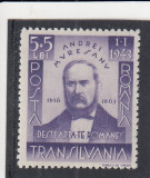 ROMANIA 1942  LP 149  ANDREI  MURESAN   MNH