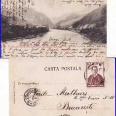 Calimanesti- Manastirea Cozia-clasica, Circulata, Printata