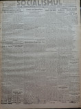 Ziarul Socialismul , Organul Partidului Socialist , nr. 48 / 1920