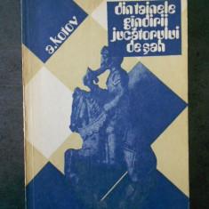 A. KOTOV - DIN TAINELE GANDIRII JUCATORULUI DE SAH