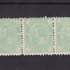 ROMANIA 1890/91 LP 49 b CAROL I CIFRA IN 4 COLTURI  FILIGRAN PR  STRAIF 3 TB MNH