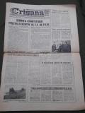 Ziar Crisana Oradea Bihor 14 aprilie 1976