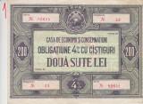 CEC - OBLIGATIUNI - EMISIUNE RPR - 200 LEI - LOT 1