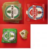 Etichetele bere, Romania, necirculate, 9 modele! Loturi de 75buc!