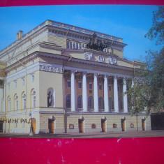 HOPCT  45463  TEATRUL DE DRAMA PUSKIN -SANKT PETERSBURG  RUSIA -NECIRCULATA, Printata