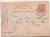 bnk cp Carte postala circulata 1951 - marca fixa
