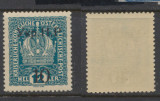1918 Ukraina de Vest supraipar pe Austria Mi.nr.4 neștampilat 2200 euro