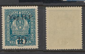 1918 Ukraina de Vest supraipar pe Austria Mi.nr.4 neștampilat 2200 euro foto