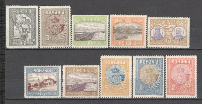 Romania.1913 Silistra  XR.20